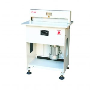 Bindquip JYH-600 - wire closing machine